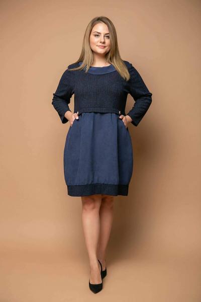 Сукня «Лізі» темно-синього кольору