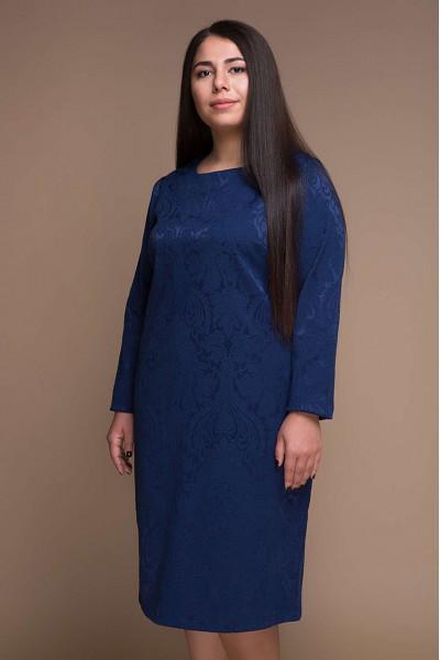 Сукня «Ірма» темно-синього кольору