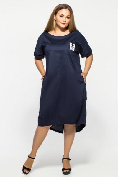 Сукня «Бріджит» синього кольору