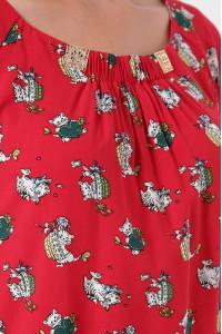 Платье «Палитра» красного цвета